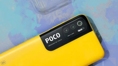 Photo of POCO M4 Pro 5G: Xiaomi's cheap smartphone could be close to being announced